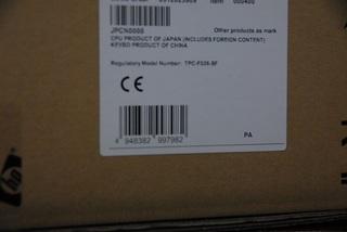 日本HP工場、品質